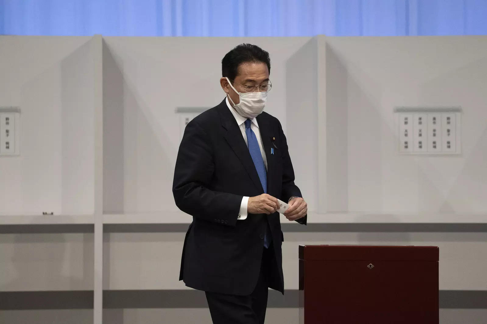 Fumio Kishida to become Japan's next PM after party vote