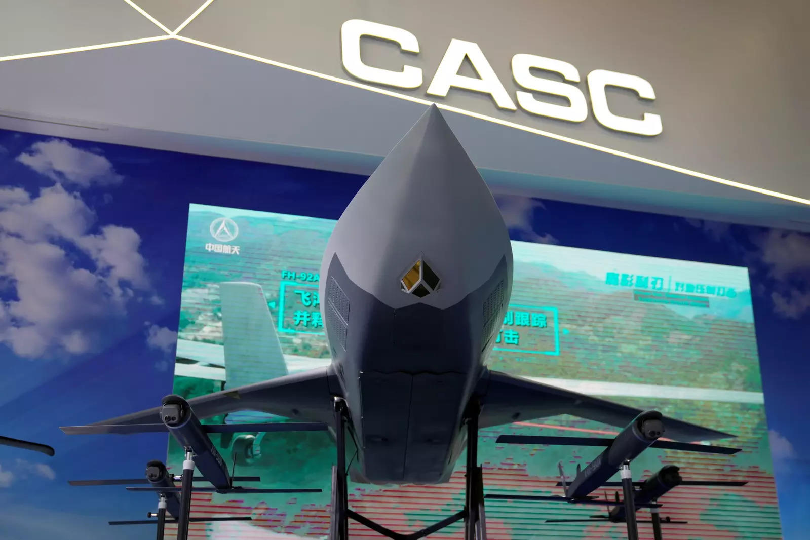 China unveils 'loyal wingman' armed drone concept