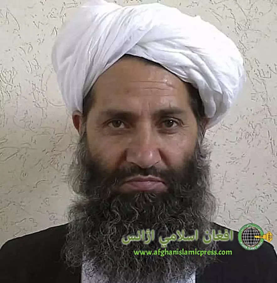 Who exactly is Taliban's supreme leader Akhundzada?
